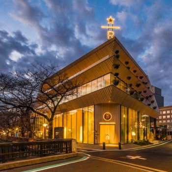 World's Largest Starbucks, Designed by Kengo Kuma, Opens in Nakameguro