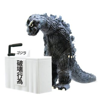 Japanese Kaiju Figurines Apologizing at Press Conferences