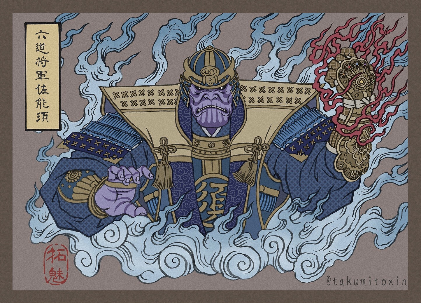 Avengers Endgame Characters Rendered in Ukiyo-e Style by