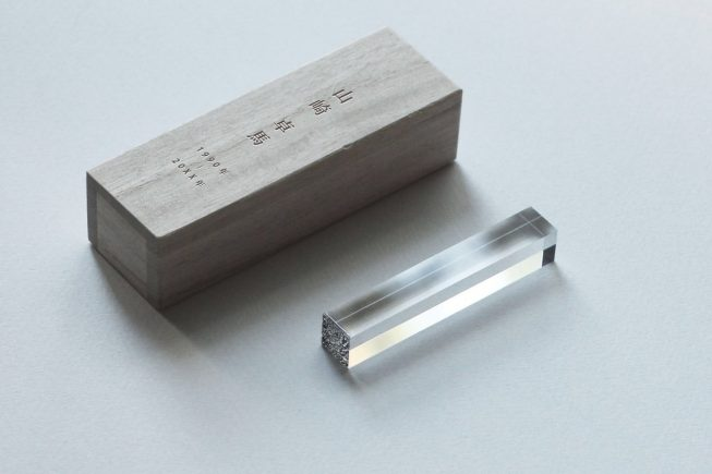 Hanko Gets Cutting Edge Redesign with QR Codes