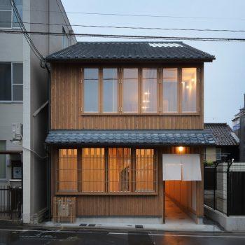 Utsuwa: a Machiya-Style Designer Hostel in Kyoto