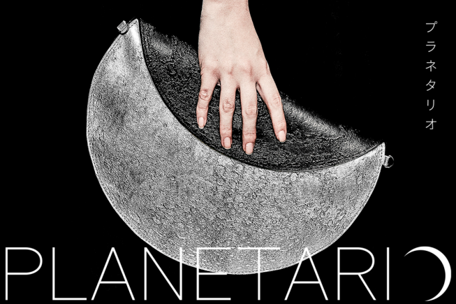 Planetario: a Series of Leather Bags that Mimic the Surface of the