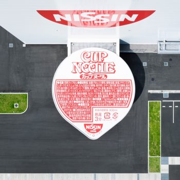Nissin's New Kansai Cup Noodle Factory
