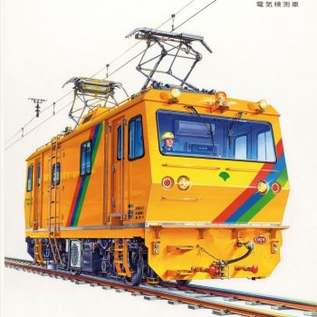 Illustrations of 'Unseen' Japanese Maintenance Trains that Only Work at Night