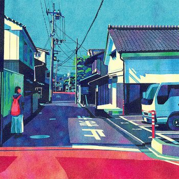 Ordinary Street Scenes of Japan Illustrated by Masashi Shimakawa