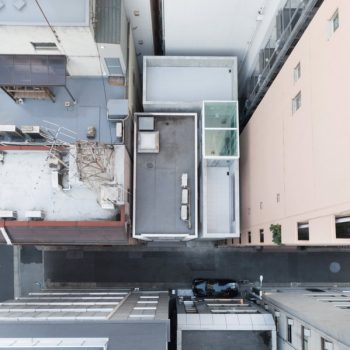 Ultimate Infill: A 2.7-meter Office Building Rises in a Ginza Alley