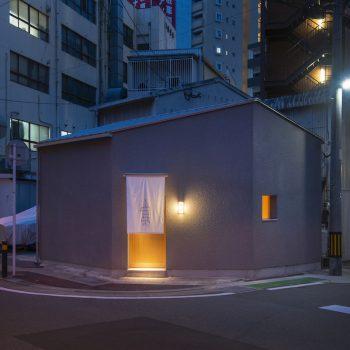 Takigawa: a Minimal Sushi Shop in Fukuoka
