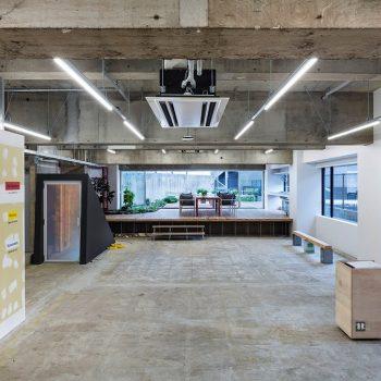 Mistletoe Of Tokyo's New Serendipitous Office