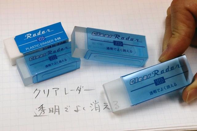 Fashion Stationery 4B Pencil Eraser Art Rubber Drawing Eraser 2019