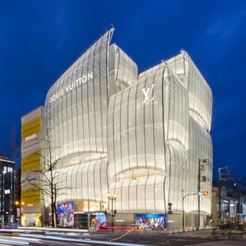 New Louis Vuitton in Osaka Pays Homage to City's Port History With Billowing Facade