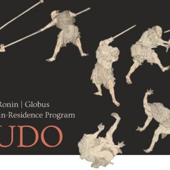 2020 Ronin | Globus Artist-in-Residence Program