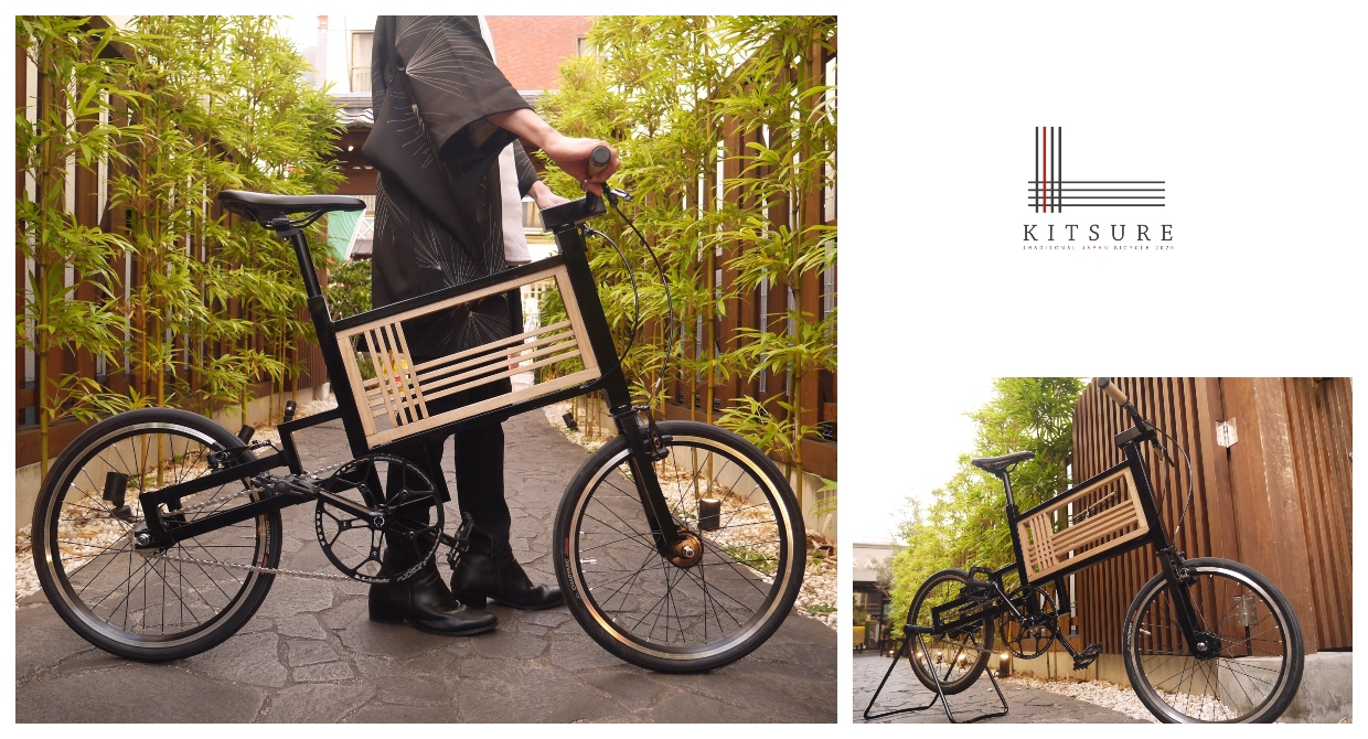 Custom-Made Bicycle Inspired by Japanese Lattice Woodwork
