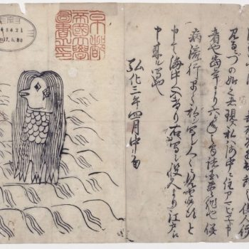 Amabie: the Japanese Yokai That Can Stave Off Epidemics