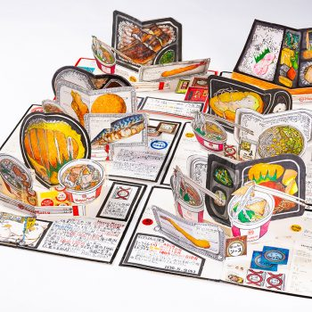 For Over 30 Years Itsuo Kobayashi Has Been Keeping an Illustrated Food Diary