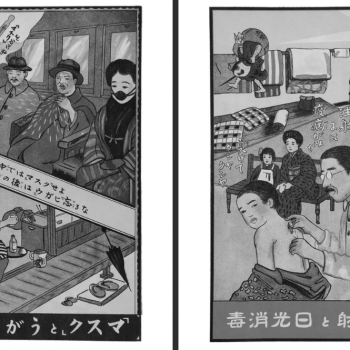 Posters From Japan's 100-Year Old Pandemic Manual