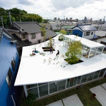 An Architecture Firm Designed Their Own Office With A Sloping, Inhabitable Roof