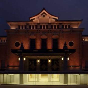 Kyoto's Newly Renovated Kyocera Museum of Art
