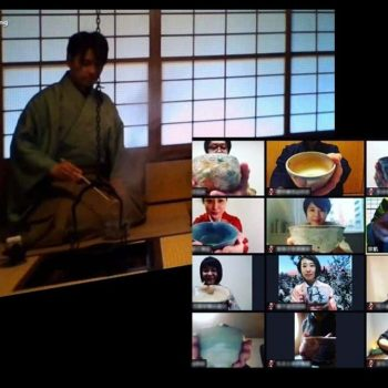 Online Japanese Art & Culture Resources You Can Enjoy From Home