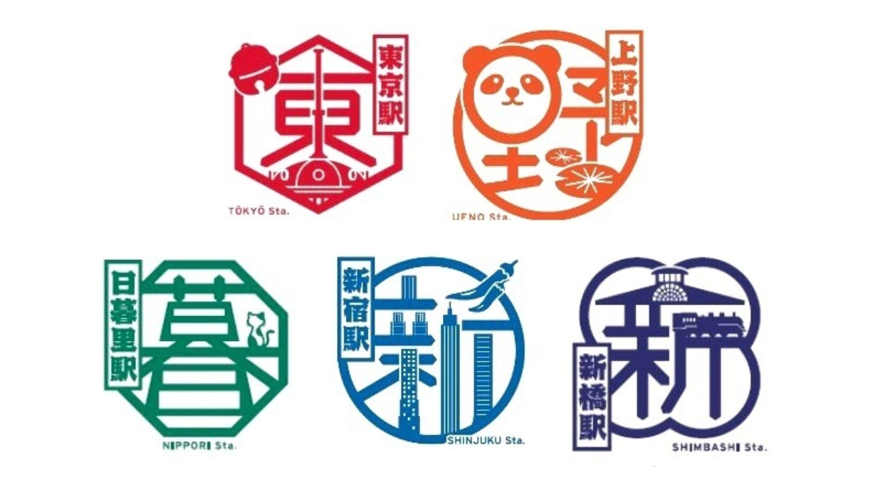 JR East Redesigns All 78 of Their Central Tokyo Train Station Stamps