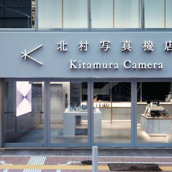 The New Kitamura Camera in Shinjuku is Six Floors of Photography Paradise