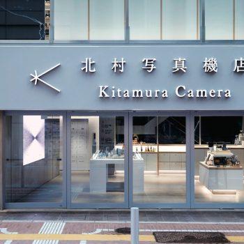The New Kitamura Camera in Shinjuku is Six Floors of Photography Paradise