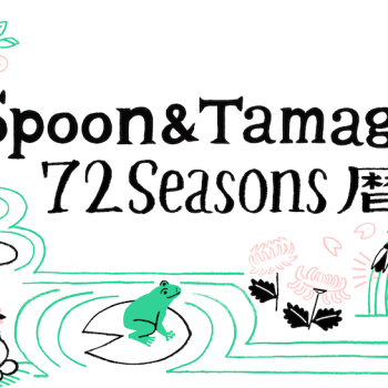 Get All of Japan's 72 Microseasons Delivered to Your Inbox