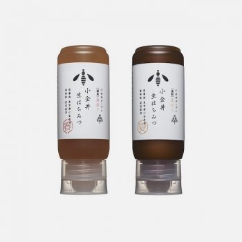 The 2021 Japan Packaging Design Awards
