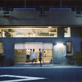 The Newly Renovated Koganeyu Sento in Tokyo