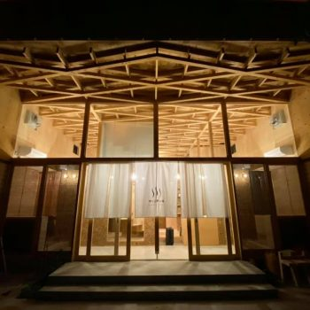 Kuwamizu Sento: A Private Residence with a Public Bath in Kumamoto