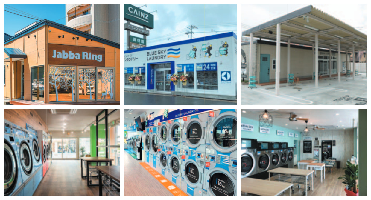 Winners of Japan's 2020 Laundromat of the Year Award