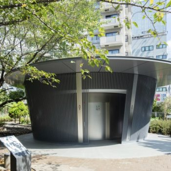 Amayadori: Tadao Ando's Circular Public Restroom Incorporates an Engawa