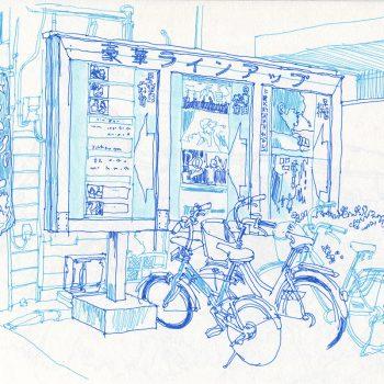 Design Art Tokyo kicks off this week, transforming the city into an open air museum