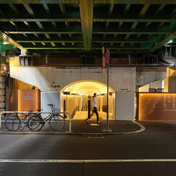 Hibiya Okuroji: A New Alleyway of Shops and Eateries Underneath Tokyo Train Tracks