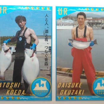Japanese Fisherman Trading Cards are Getting Kids Excited About the Fishery Industry