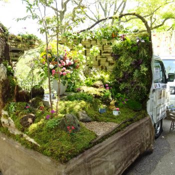 Japan's Kei-tora 'Mini Truck' Gardening Contest