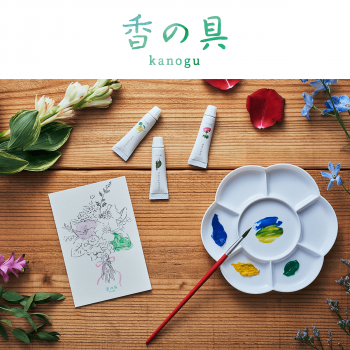 KANOGU: Aromatic Paints Stimulate Your Sense of Sight & Smell