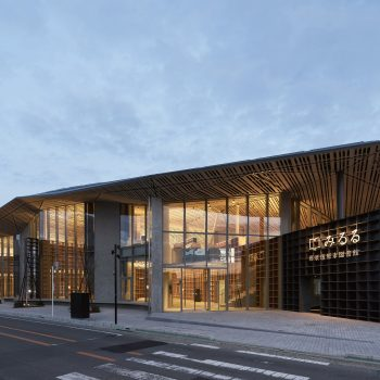 New Public Library in Nasushiobara City is a Forest of Aphorisms