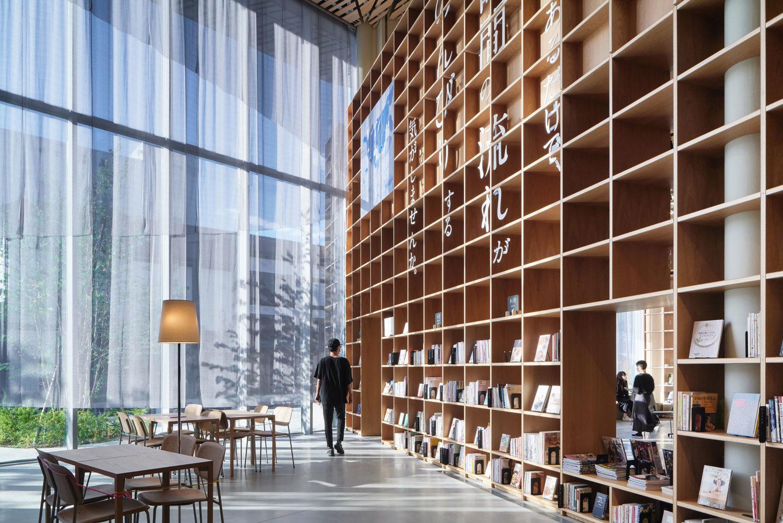 Nasushiobara-city-public-library