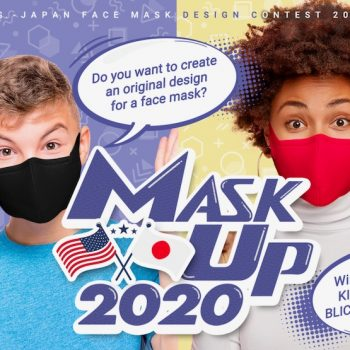 U.S.-Japan Face Mask Design Contest 2020