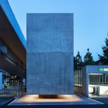 New Public Restroom in Sendagaya Appears to be a Levitating Block of Concrete