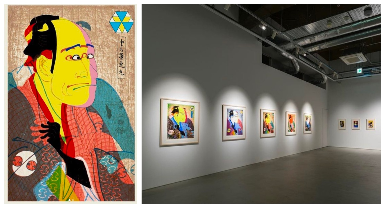Tadanori Yokoo Emphasizes Deliberate Misalignment in Contemporary Woodblock Series