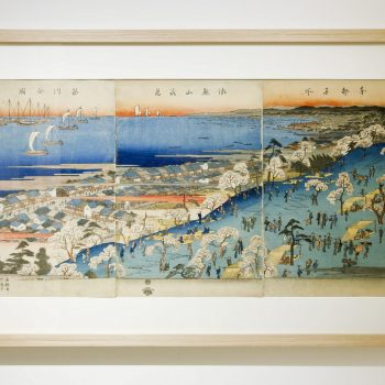 JAPAN HOUSE Los Angeles Presents a Visionary Look at Nature and the Supernatural through Japanese Woodblock Prints