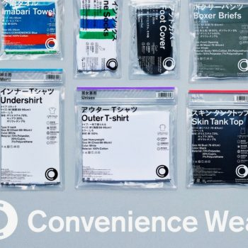 Family Mart Debuts New Line of 'Convenience Wear' Essentials