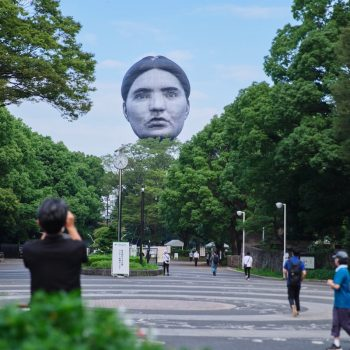 Giant Head Hot Air Balloon Floated Over Tokyo in Surreal Art Installation
