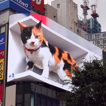 Giant Kitty Now Greets Commuters at Shinjuku Station