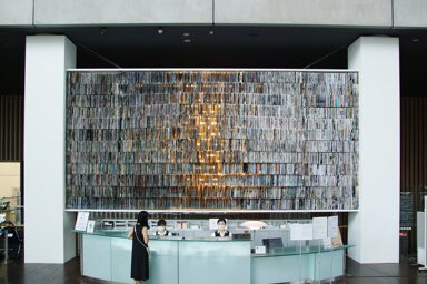 Installation at Tokyo's National Art Center Made From Brochures of Pandemic-Related Cancelled Events