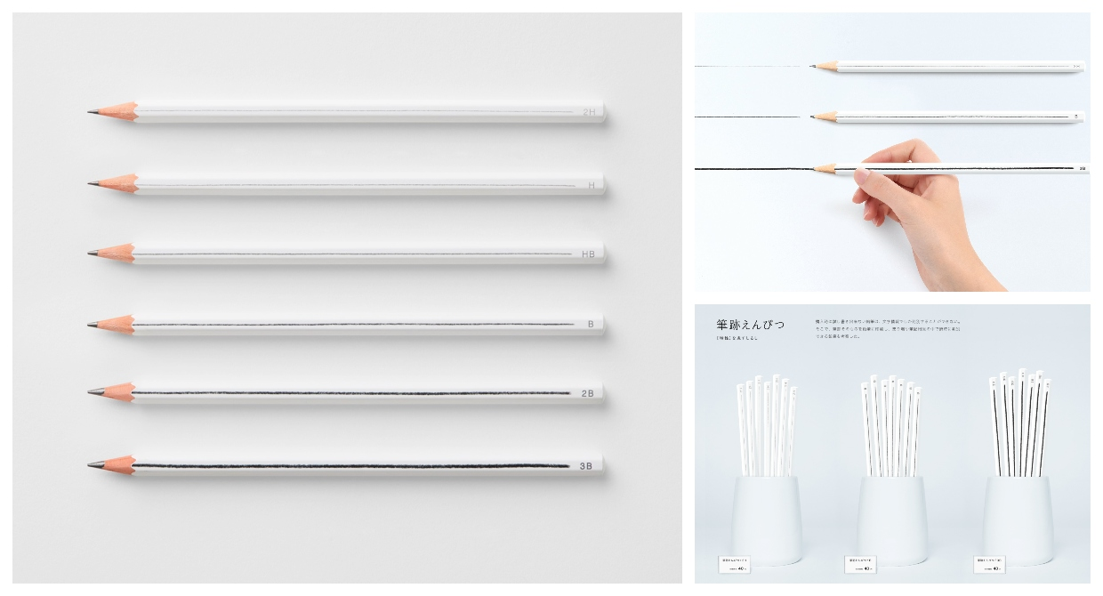 Pencils That Visualize the Graphite Grading Scale